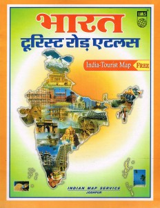 Atlas of India 2013 001